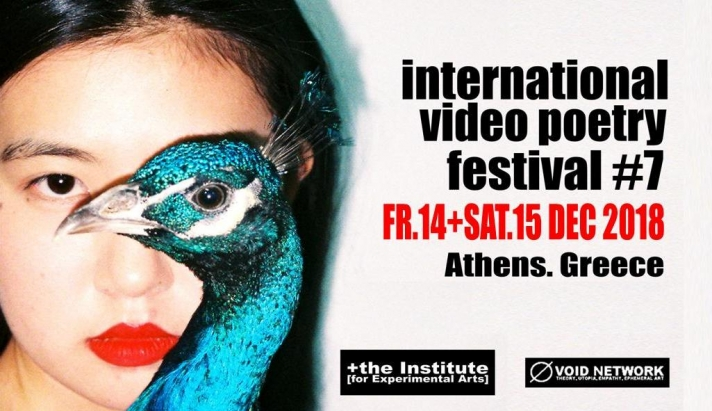 International Video Poetry Festival #7 - Fr.14 & Sat. 15 /12