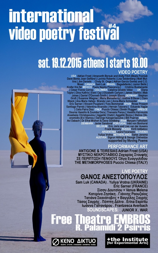 4th International Video Poetry Festival  sat.19.12.2015 athens starts 18.00 Free Theatre Embros  [RigaPalamidi2 / Psiri area]