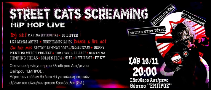 10/11/2018 Street Cats Screaming Hip Hop Live