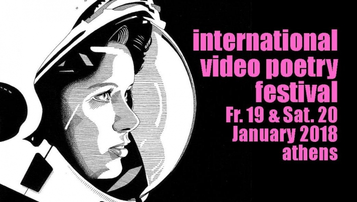 19,20/01/2018 17:00 - 23:30 International Video Poetry Festival