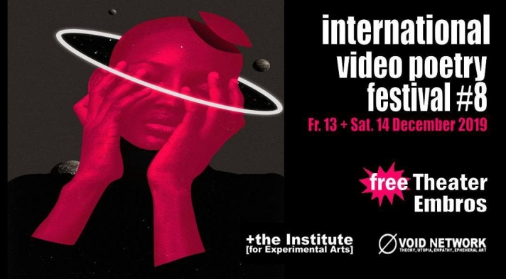13&14 / 12 International Video Poetry Festival